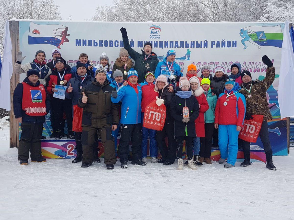 Открытие лыжного сезона в рамках Всероссийского физкультурно-спортивного комплекса «Готов к труду и обороне» (ГТО)